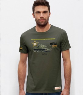Marines M60A1 Patton MBT T-Shirt