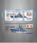 FRIGATES & DESTROYERS